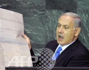 NetanyahuAtUN
